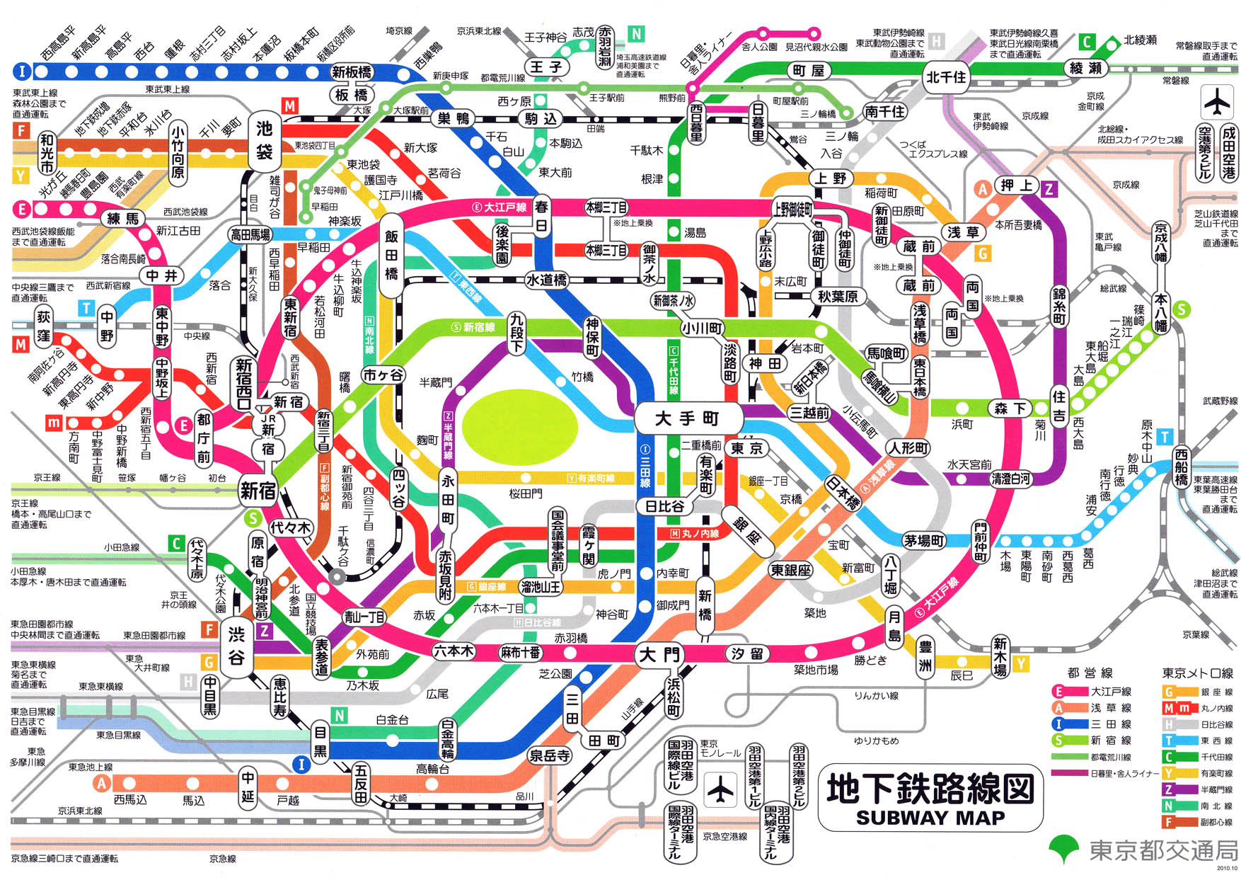 Subway Japan Map