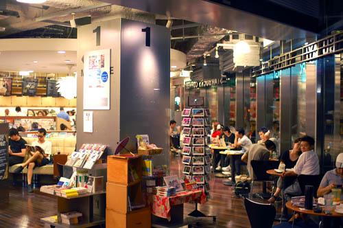 Tsutaya Tokyo Roppongi Azabu Juban Where In Tokyo Listing