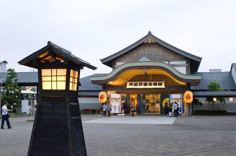 Oedo Onsen Monogatari Aomi Where In Tokyo Listing