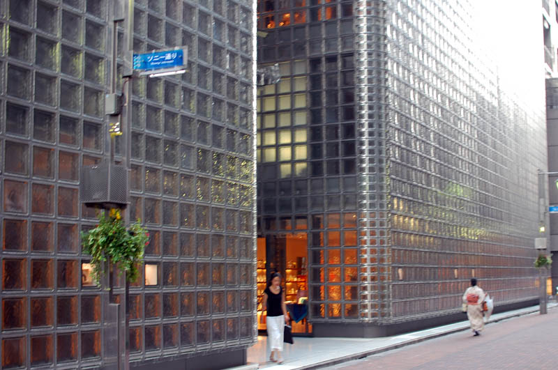 maison hermes ginza where in tokyo listing