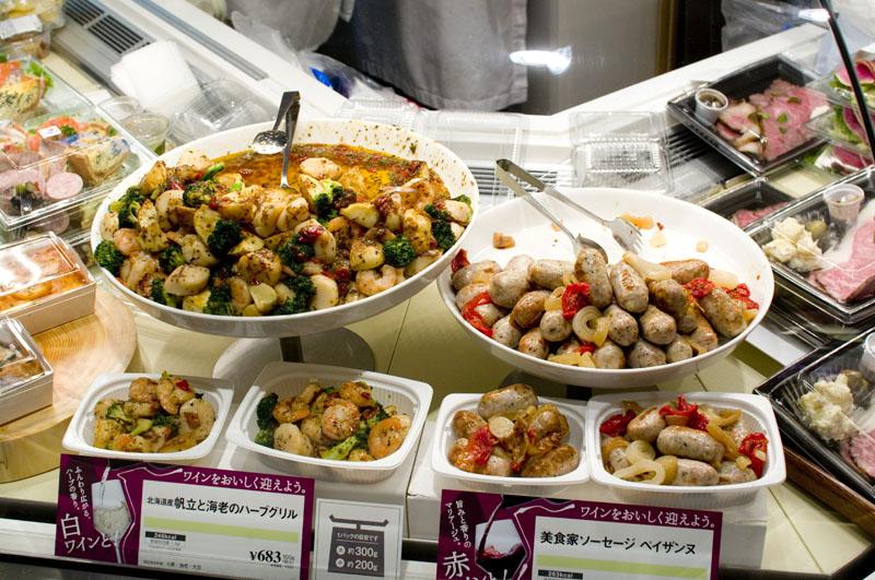 Department Store Tokyo Food Court