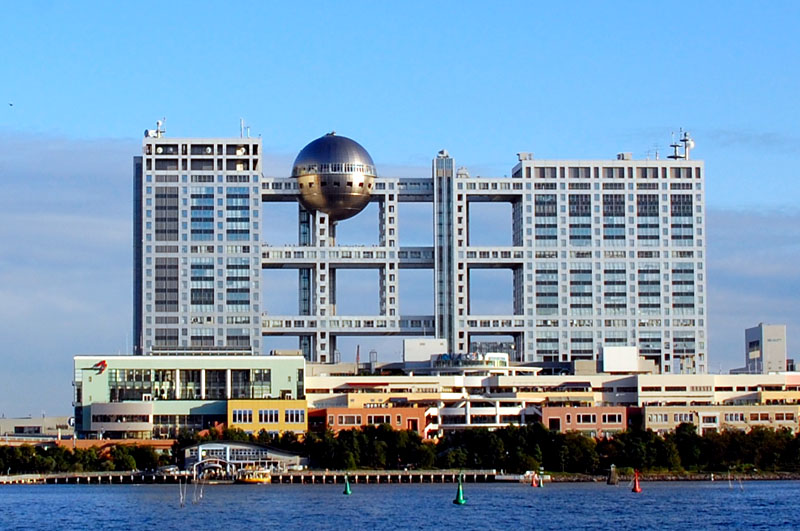 Fuji Television Headquarters Building Daiba Where In