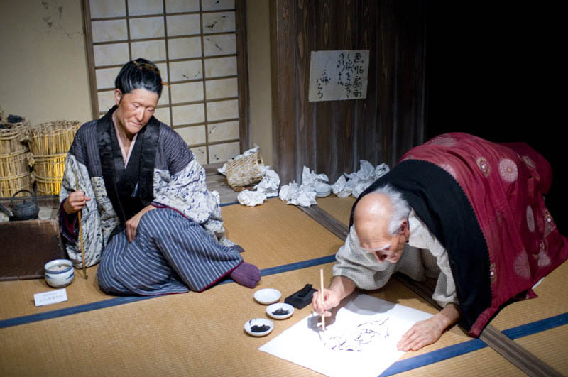 Sumida Hokusai Museum: Ryogoku - Where In Tokyo listing